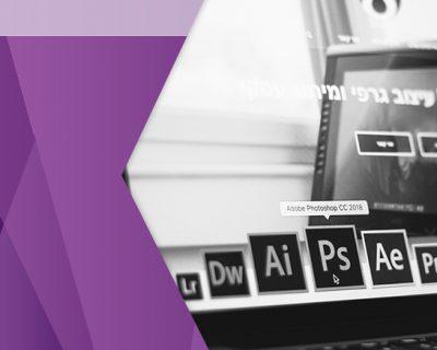 Certificación Oficial Adobe Photoshop CC