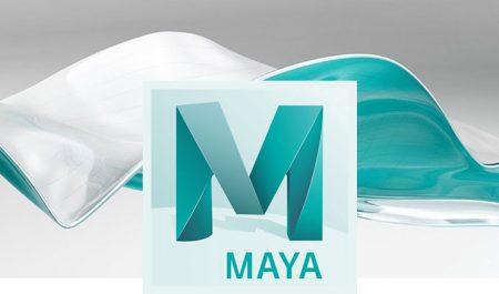 Certificación en Autodesk Maya®