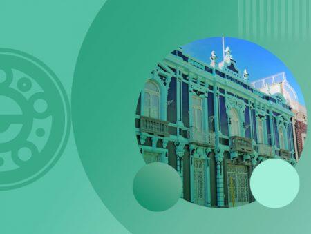 Gestión, desarrollo y gobierno de ciudades  ::Online::